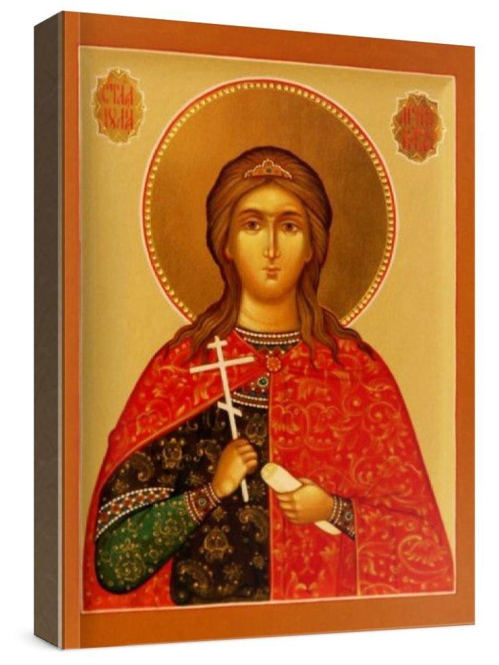 фото иконы иулии анкирской имеющий